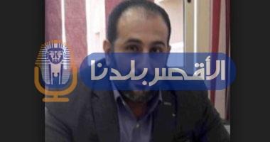 Photo of اعتماد أحوزة عمرانية لـ 8 نجوع بالزينية.. تعرف عليهم