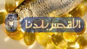 "Photo of ""اكتشاف ثوري "" بشأن حبوب زيت السمك.. وأسهم الشركة ترتفع"