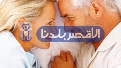 """Photo of 5 أسباب تجعل """"الخمسين"""" العمر الذهبي للرجال"""