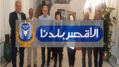 Photo of وزيرة الثقافة تلتقي أعضاء اللجنة العليا لمهرجان الأقصر للسينما الإفريقية