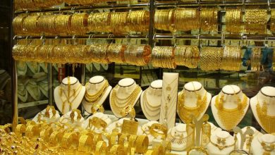 Photo of تعرف على أسعار الذهب اليوم في محافظة الأقصر