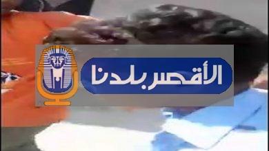 Photo of بعد إصابة تلميذ بمدرسة في القرنة.. نكشف أسباب الحادث المحتمل تكراره مجددًا