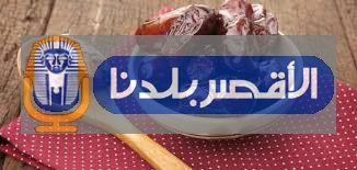 "Photo of معلومات هامة جدا عن "" التمر """