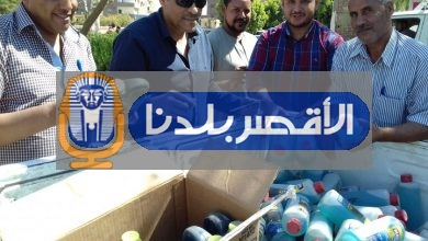 Photo of ضبط 114 مخالفة تموينية في حملات مكثفة على المراكز بالأقصر