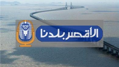 Photo of الصين تقيم اطول جسر بحري في العالم