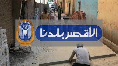Photo of بالصور.. إنطلاق حملات نظافة وتجميل للشوارع بأحياء الأقصر قبل الموسم السياحى الشتوى