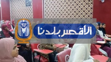 """Photo of تحت شعار """"حلل واطمن"""" حملة لمكافحة فيروسي """"سي"""" و""""بي"""" بالأقصر"""