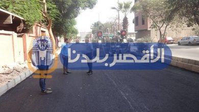 "Photo of ""مجلس مدينة الأقصر"" يعلن الإنتهاء من رصف الناحية الغربية بشارع خالد بن الوليد"