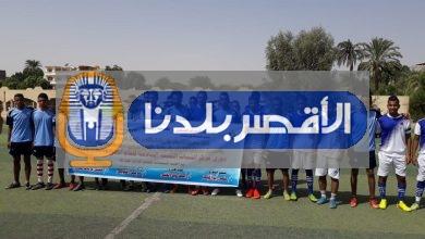 Photo of بالصور.. انطلاق دوري مراكز شباب الأقصر في نسخته السادسة