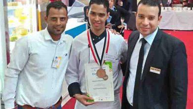 Photo of شاب أقصري يحصد جائزة عالمية في مسابقة للطهاة