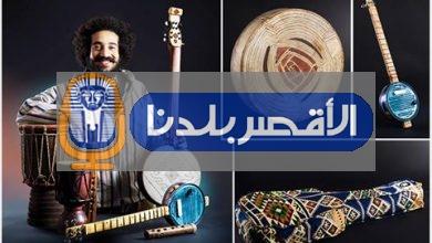 """Photo of """"شادي"""" الشاب الاقصري يصل الي العالمية بتحويل الزبالة الي موسيقي"""