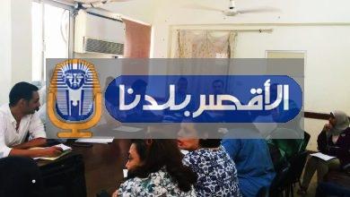 "Photo of ""صحة الأقصر"" تدعوا المواطنين للمشاركة في مبادرة الرئاسة للقضاء على فيروس سي"