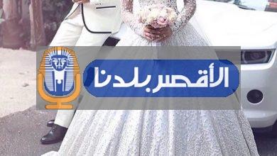 Photo of خد بالك .. 5 حاجات ما بتتغيرش بعد الجواز