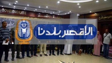 Photo of بشرى لأهالي الكيمان بإسنا.. مصر المحروسة تستعد للتنمية الشاملة للقرية