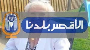 Photo of حالة نادرة ..امرأة لم تشرب الماء منذ 64 عاما.. ولم تمت
