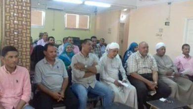 "Photo of عاشور ووفد من صندوق ""تحيا مصر"" يجتمعون بالقيادات التنفيذية بمركز أرمنت لتنفيذ مبادرة الرئيس 100 مليون صحة"