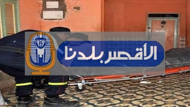 Photo of انتحار سيدة حزنًا على وفاة زوجها بمنشاة العماري