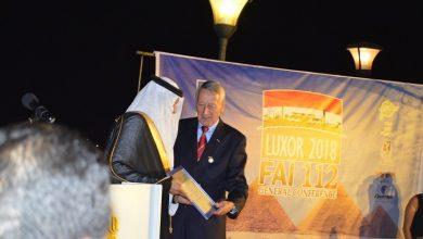 Photo of بالصور.. تكريم الأمير سلطان بن سلمان في الأقصر كأول رائد فضاء عربي