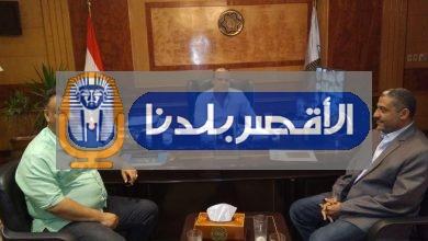 Photo of غدا.. انطلاق احتفالية تطوير وتنمية قرى اسنا بالأقصر