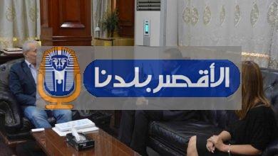 """Photo of """"ألهم"""" يلتقي بالمهندسين المكلفين بأداء الخدمة العامة بمحافظة الأقصر"""