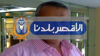 """Photo of مدير فرع ثقافة الأقصر: """"أنا مش حرامي"""".. و حملة توقيعات للمطالبة بعودته"""