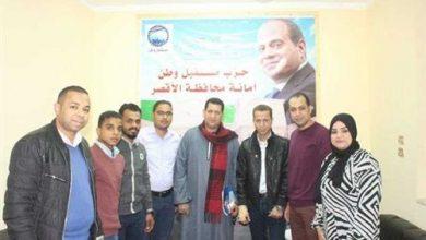 """Photo of برعاية """"السيسي"""" مستقبل وطن تطلق مبادرة للتوعية ضد فيروس سي بالأقصر"""