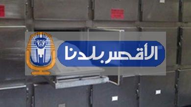 Photo of عامل يلقي حتفه من أعلي الطابق الثاني بإسنا