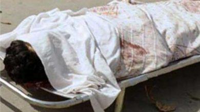 Photo of بعد غيابه عن منزله 4 أيام.. العثور على جثة شاب قتيلًا في مصرف مائي بأرمنت