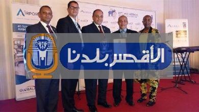 Photo of مطار الأقصر الدولي يحصل على المركز الأول أفريقياً في تطبيق قواعد السلامة الجوية