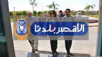 Photo of وفد بحريني يزور مستشفى علاج السرطان بالأقصر لدعمها