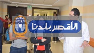 Photo of وفد من المؤسسة الملكية بالبحرين يتفقد مستشفى أورام الأقصر