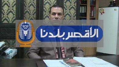 Photo of قافلة طبية مجانية بغرب الأقصر السبت والأحد المقبلين
