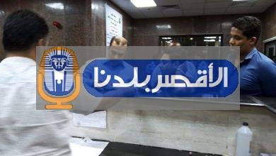 Photo of عبد الجواد يفاجئ مستشفى الأقصر العام ويحيل طبيبتين للتحقيق