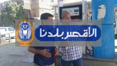Photo of رئيس مدينة البياضية الجديد يحرر محاضر لمحطات وقود لتشغليهم أطفال