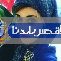 Photo of من الخائن .. بقلم / مي يوسف
