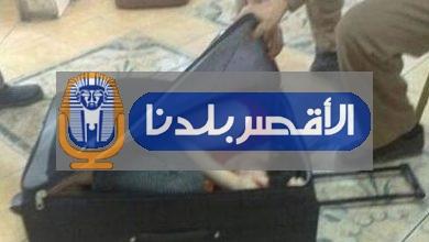 "Photo of ""محمد وياسمين"".. حكاية جواز بدأت فى الأقصر وانتهت بجريمة قتل"