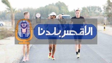 Photo of بمشاركة 37 دولة عربية وإفريقية.. الأقصر تستضيف بطولة الترايثلون 23 نوفمبر المقبل