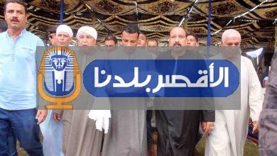 Photo of بعد خصام دام لسبع سنوات ..محافظ الأقصر يشهد مراسم الصلح بين أل مدكور والدب