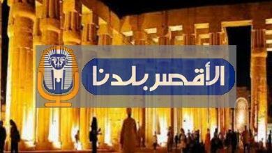"""Photo of """"وزارة الآثار """" تعلق على احتفالية حفل الزفاف المقام بمعبد الكرنك"""