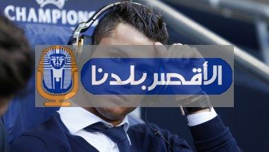 Photo of بعد نشر دليل جريمة اغتصابه.. ماهو مصير رونالدو
