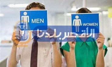Photo of هل الرجال أكثر فضولًا من النساء؟