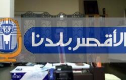 """Photo of """" صحة الاقصر""""تغلق 12 منشأة غذائية وتعدم نصف طن أغذية ومشروبات فاسدة"""