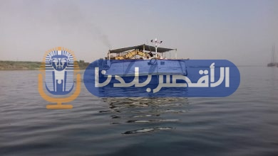 Photo of حماية النيل بالأقصر تواصل إزالة الحشائش من مجرى النهر لعدم تعطل الملاحة