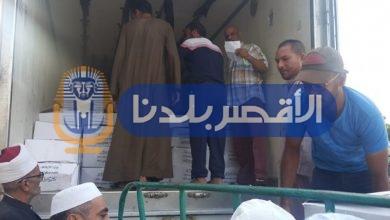 "Photo of ""أوقاف الأقصر"" تتسلم 5 أطنان لحوم من مشروع صكوك الأضاحي"
