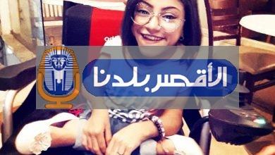"""Photo of بعد رفضها في منحة لكلية الصيدلية.. أقصرية تقتدي بمحمد صلاح: """"هيتمنوا يسلموا عليا"""""""