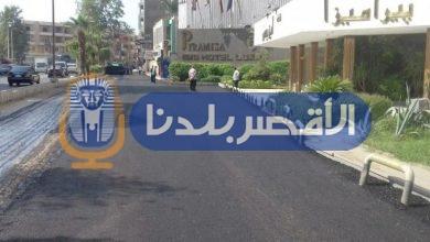 Photo of بالصور.. رفع كفاءة شوارع الأقصر استعدادا للموسم السياحي الجديد