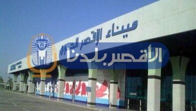 Photo of وزارة السياحة تعلن عن برنامج تحفيز الطيران الجديد