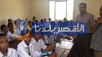 Photo of صحة الأقصر: نجابه عجز التمريض في المستشفيات بفتح فصول جديدة