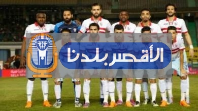 Photo of اليوم .. التشكيل المتوقع للزمالك في مباراة الهلال السعودي