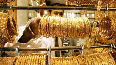Photo of زيادة جديدة في أسعار الذهب بالأقصر.. تعرف عليها